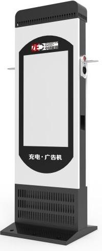 交流廣告屏充電樁